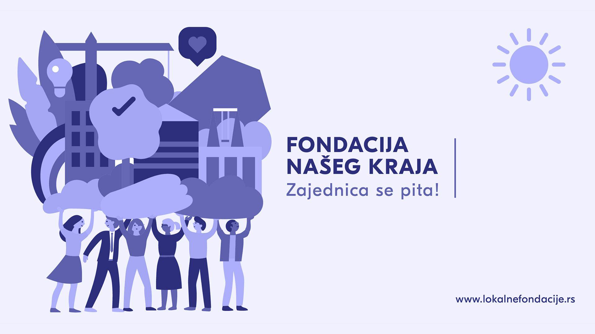 Vest3_raspisan_konkurs-P
